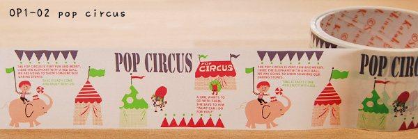tape_circus